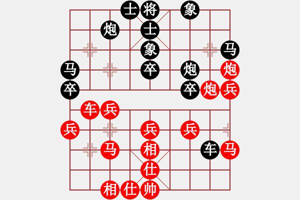 象棋棋谱图片:123 - 步数:50