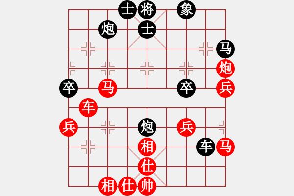 象棋棋谱图片:123 - 步数:60