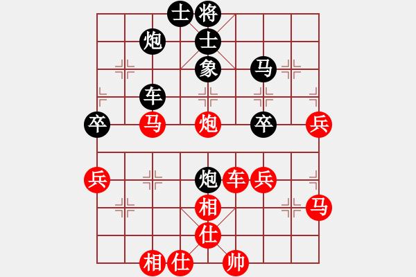 象棋棋谱图片:123 - 步数:70