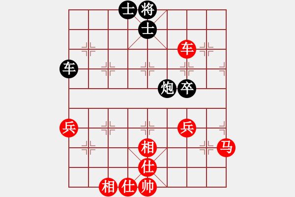 象棋棋谱图片:123 - 步数:80