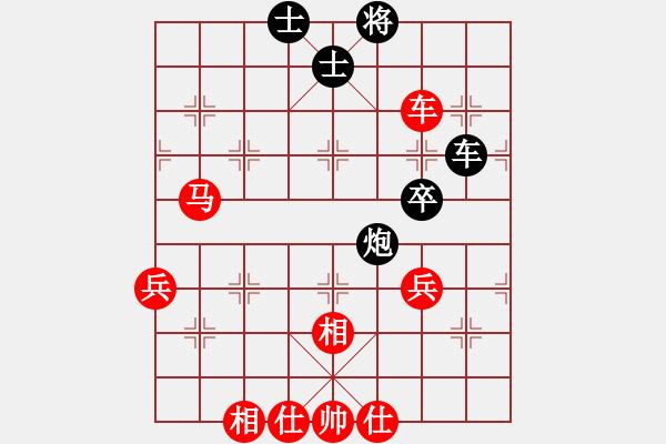 象棋棋谱图片:123 - 步数:90