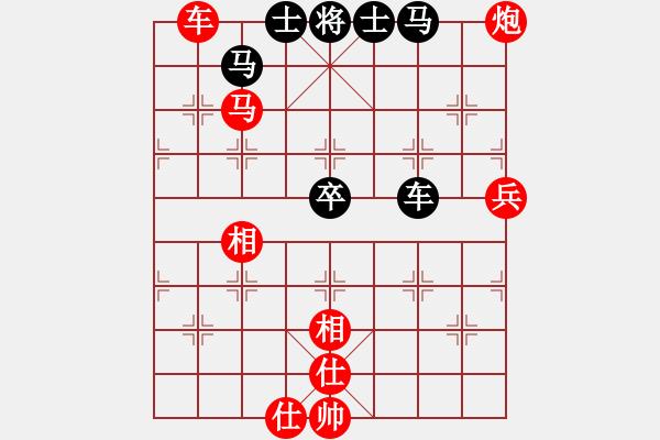 象棋棋谱图片:吕钦实战中局(16)-加微信541799245领免费教程 - 步数:0