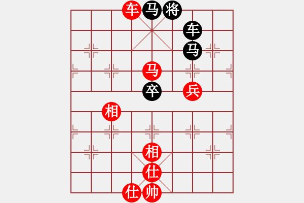 象棋棋谱图片:吕钦实战中局(16)-加微信541799245领免费教程 - 步数:10