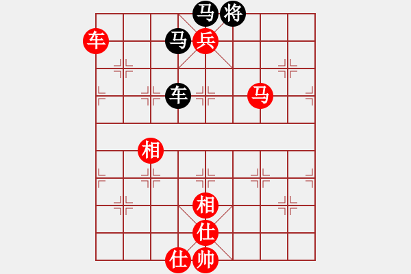象棋棋谱图片:吕钦实战中局(16)-加微信541799245领免费教程 - 步数:31