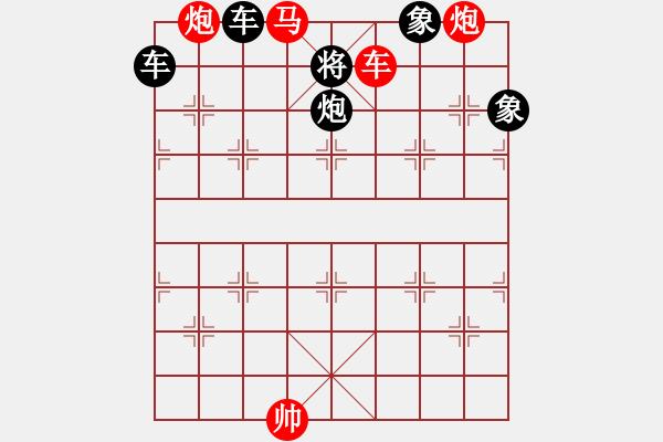 象棋棋谱图片:第012局 颠猿饮涧 - 步数:11