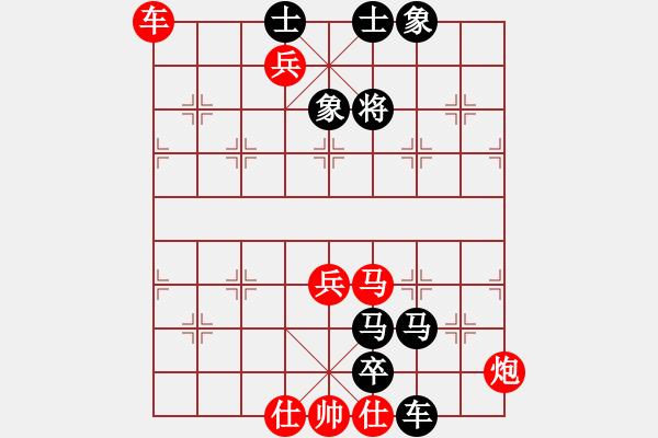 象棋棋谱图片:第297局 伏龙出海 - 步数:10