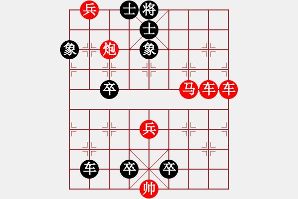 象棋棋谱图片:第109局 二关斩将 - 步数:0