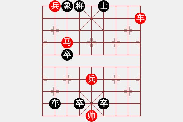 象棋棋谱图片:第109局 二关斩将 - 步数:20