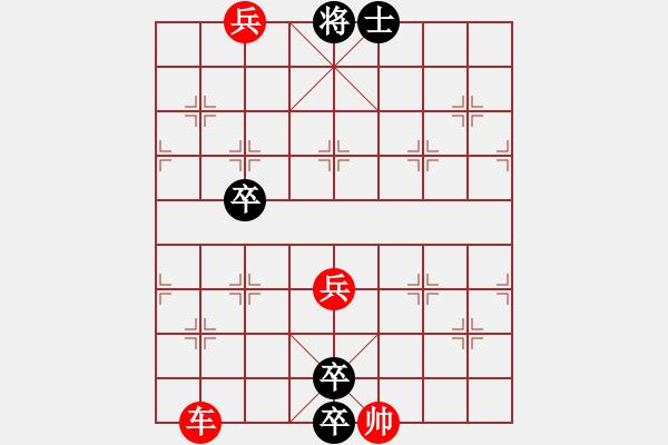 象棋棋谱图片:第109局 二关斩将 - 步数:30