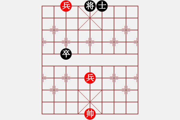 象棋棋谱图片:第109局 二关斩将 - 步数:33
