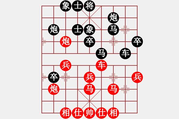 象棋棋谱图片:贵州 张勇 负 福建 郑一泓 - 步数:50