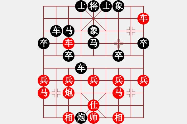 象棋棋谱图片:bgp - 步数:30