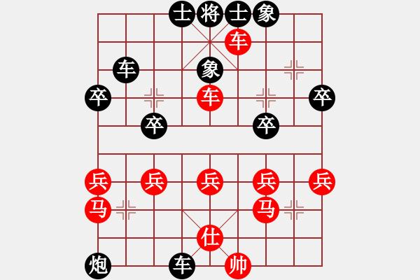 象棋棋谱图片:bgp - 步数:40