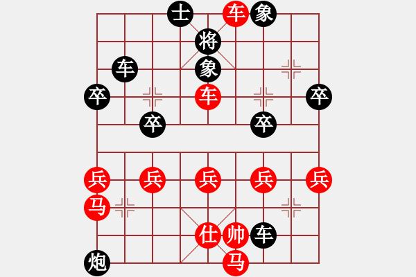 象棋棋谱图片:bgp - 步数:50