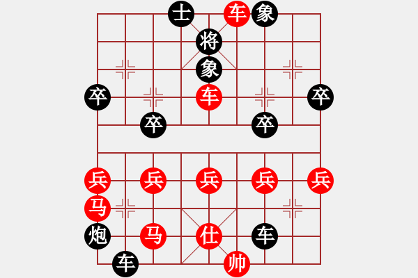 象棋棋谱图片:bgp - 步数:60
