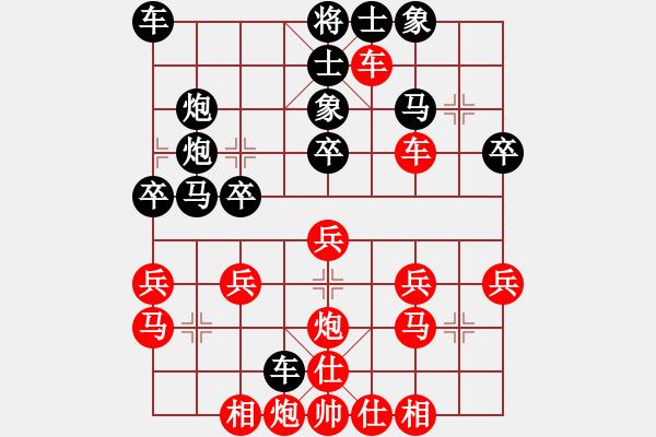 象棋棋谱图片:15 顺炮横车变叠炮局 - 步数:30