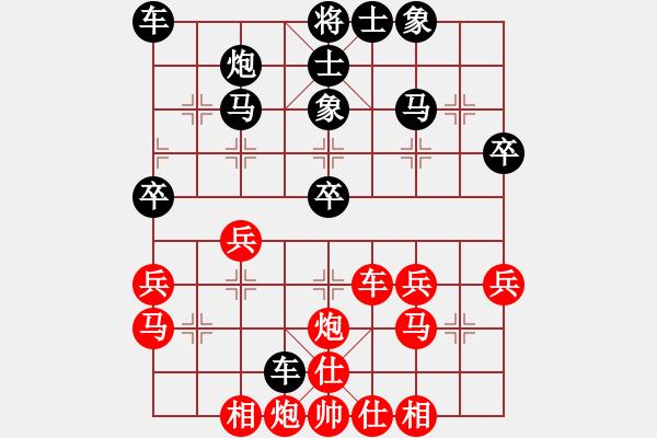 象棋棋谱图片:15 顺炮横车变叠炮局 - 步数:44
