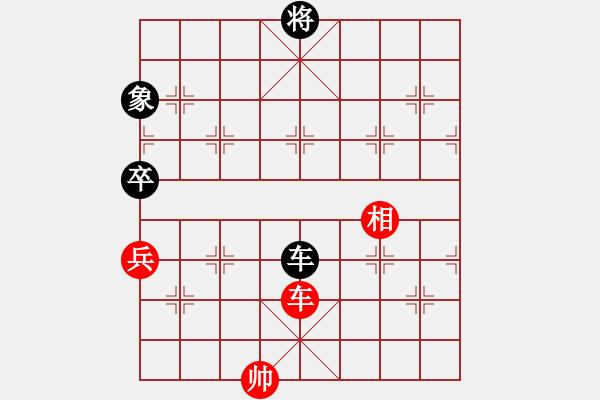 象棋棋谱图片:第041局 卸甲封王 - 步数:23