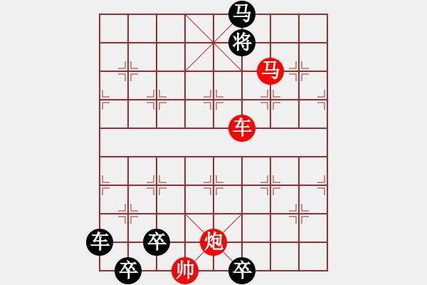 象棋棋谱图片:001 腾天潜渊 红胜 - 步数:19