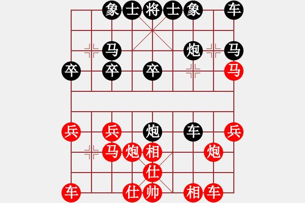 象棋棋谱图片:曹岩磊 先胜 所司和晴 - 步数:20