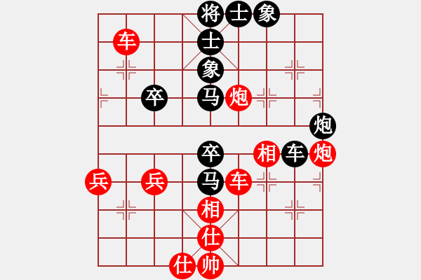 象棋棋谱图片:曹岩磊 先胜 所司和晴 - 步数:60