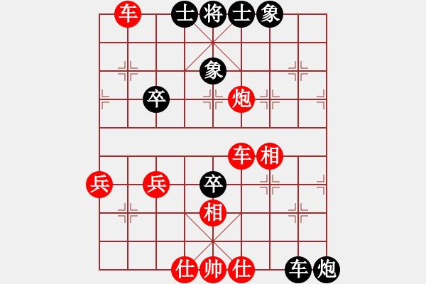 象棋棋谱图片:曹岩磊 先胜 所司和晴 - 步数:70