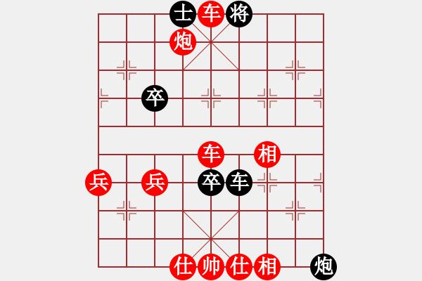 象棋棋谱图片:曹岩磊 先胜 所司和晴 - 步数:89