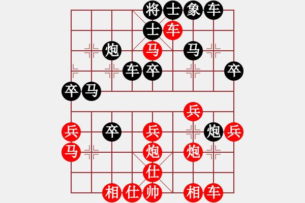 象棋棋谱图片:才溢 先负 王天一 - 步数:30
