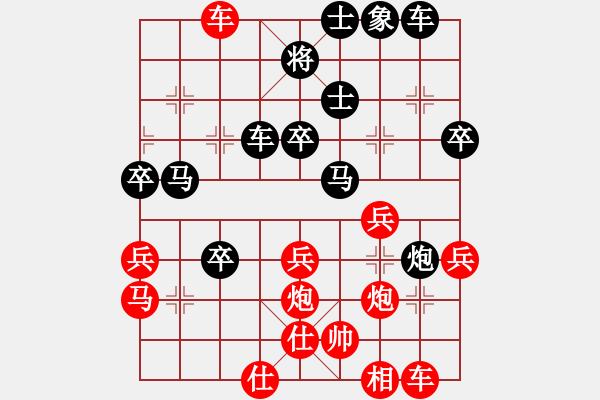 象棋棋谱图片:才溢 先负 王天一 - 步数:40