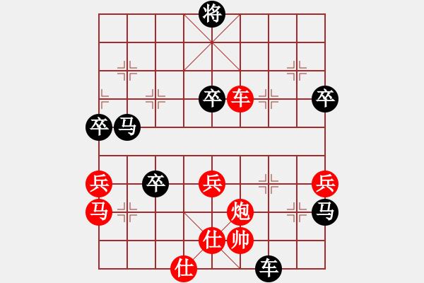 象棋棋谱图片:才溢 先负 王天一 - 步数:60