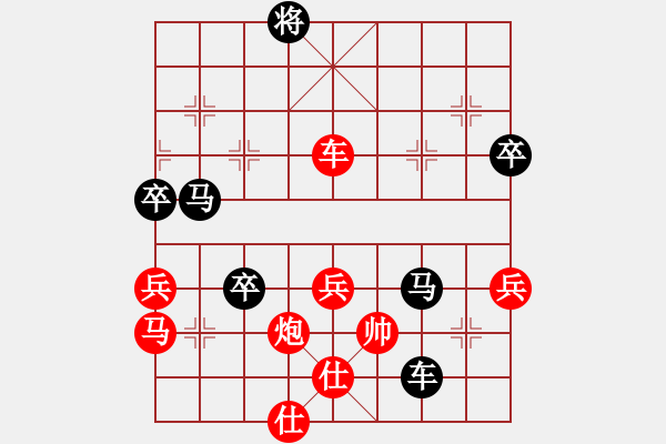 象棋棋谱图片:才溢 先负 王天一 - 步数:70