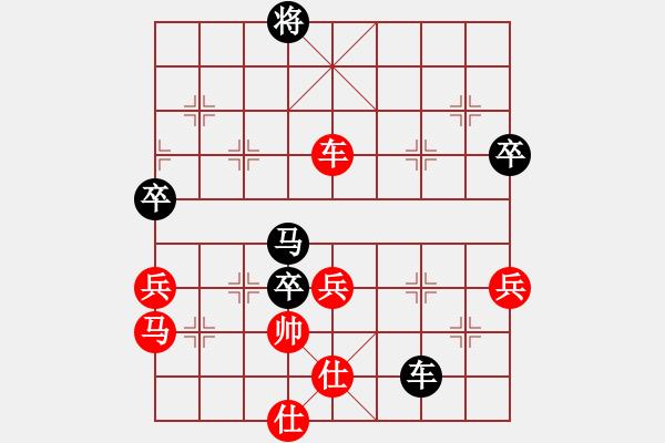 象棋棋谱图片:才溢 先负 王天一 - 步数:80