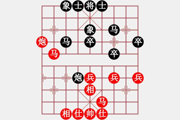 象棋棋谱图片:厦门文广体育队 张申宏 和 江苏海特股份队 徐超 - 步数:40