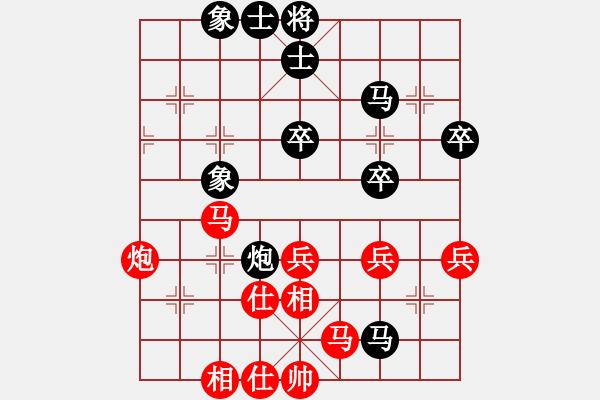 象棋棋谱图片:厦门文广体育队 张申宏 和 江苏海特股份队 徐超 - 步数:50