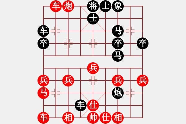 象棋棋谱图片:第3局横车夹马破过宫炮移中 - 步数:30