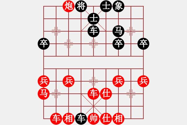 象棋棋谱图片:第3局横车夹马破过宫炮移中 - 步数:40