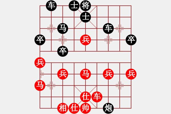 象棋谱图片:吴彩芳 先负 贾丹 - 步数:40