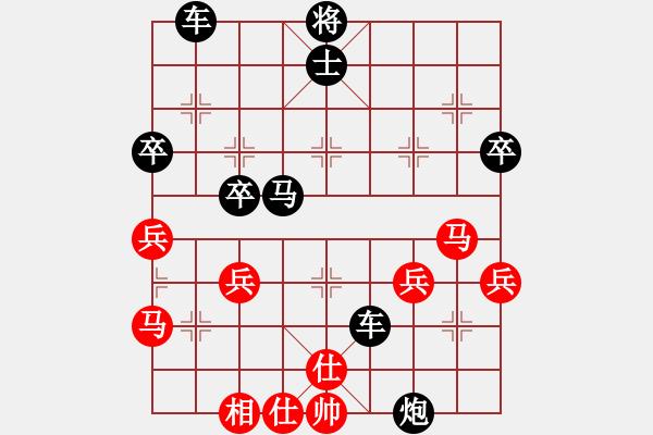 象棋谱图片:吴彩芳 先负 贾丹 - 步数:50