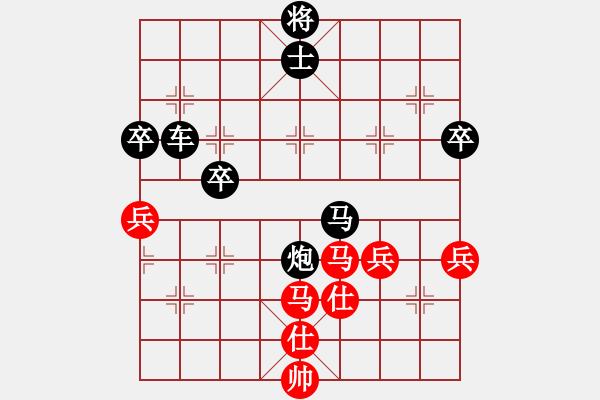 象棋谱图片:吴彩芳 先负 贾丹 - 步数:60