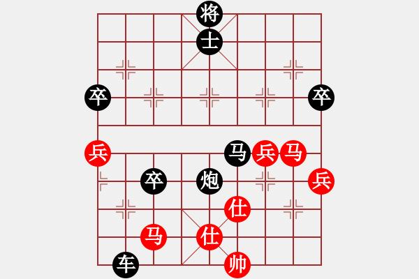 象棋谱图片:吴彩芳 先负 贾丹 - 步数:68