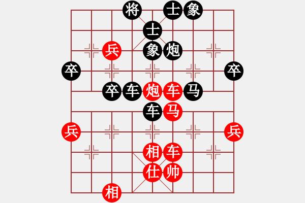 象棋棋谱图片:赵鑫鑫 先负 许银川 - 步数:58