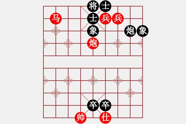 象棋棋谱图片:第094局 路斩樵夫 - 步数:0