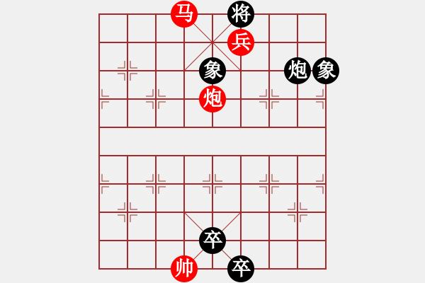 象棋棋谱图片:第094局 路斩樵夫 - 步数:9
