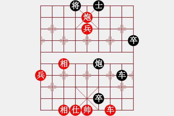 象棋棋谱图片:唐丹 先负 刘欢 - 步数:100