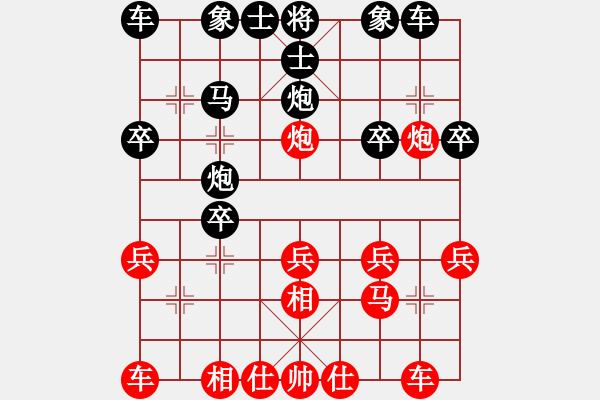 象棋棋谱图片:唐丹 先负 刘欢 - 步数:20