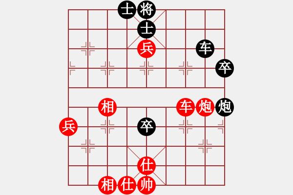 象棋棋谱图片:唐丹 先负 刘欢 - 步数:80