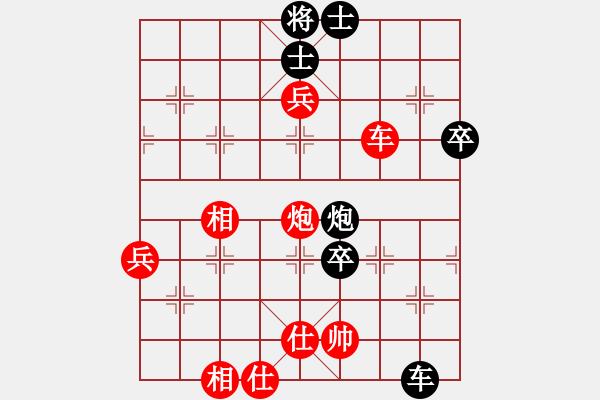 象棋棋谱图片:唐丹 先负 刘欢 - 步数:90