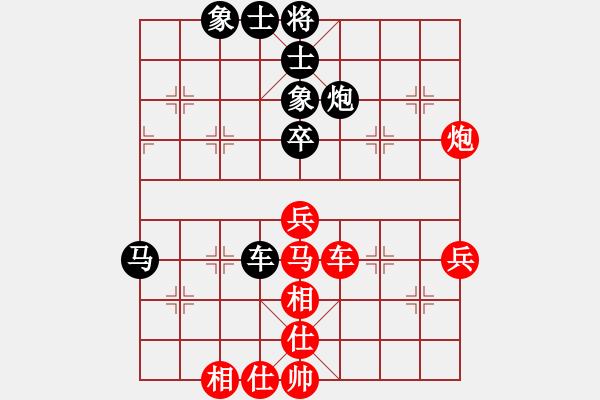 象棋棋谱图片:江苏海特 孙逸阳 和 京冀联队 赵殿宇 - 步数:60