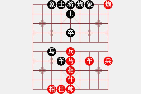 象棋棋谱图片:江苏海特 孙逸阳 和 京冀联队 赵殿宇 - 步数:70