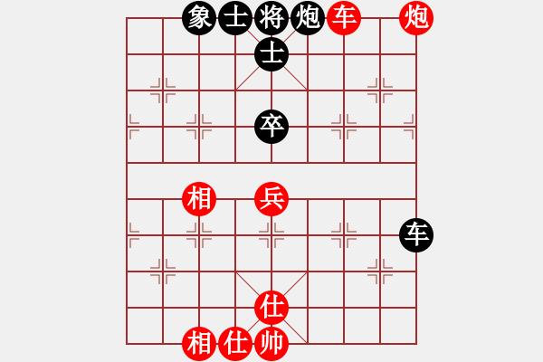 象棋棋谱图片:江苏海特 孙逸阳 和 京冀联队 赵殿宇 - 步数:78